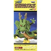 組立式ドラゴンボール改ワールドコレクタブルフィギュア vol.7 DB改054 神龍(シェンロン)単品