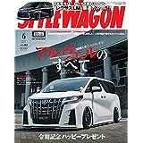 STYLE WAGON ( スタイル ワゴン )  2019年 6月号