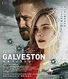 ガルヴェストン Blu-ray[Blu-ray/ブルーレイ]
