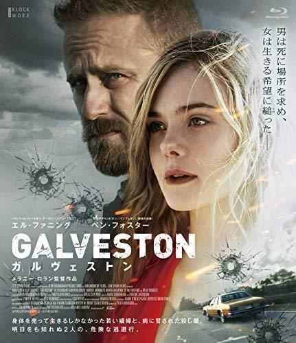 【Amazon.co.jp限定】ガルヴェストン(ミニポスター(本国ポスタービジュアル)付) [Blu-ray]