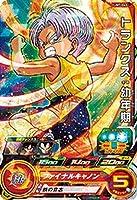スーパードラゴンボールヒーローズ/UM7-063 トランクス:幼年期 C