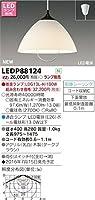 東芝ライテック フランジタイプダイニングペンダントライト LEDP88124