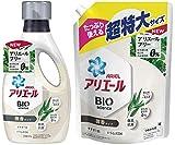 【まとめ買い】 アリエール バイオサイエンス 科学x自然で洗浄力の限界突破 微香 洗濯洗剤 液体 本体 690g + 詰め替え 超特大 945g
