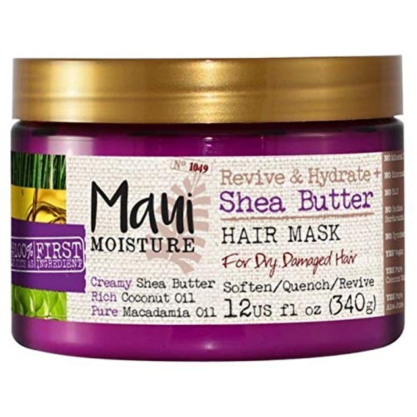 ピアース法律夢中[Maui Moisture ] マウイ島の水分が復活&ハイドレートシアバターヘアマスク - Maui Moisture Revive & Hydrate Shea Butter Hair Mask [並行輸入品]