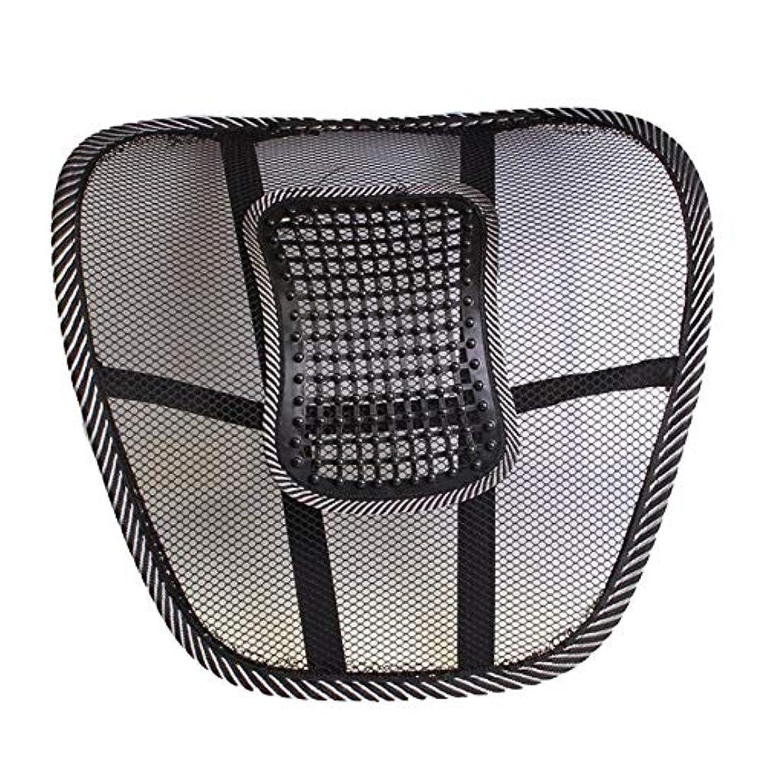 永遠に地獄計算するメッシュカバー付き腰椎サポートクッション腰痛緩和のためのバランスのとれた硬さ - 理想的なバックピロー