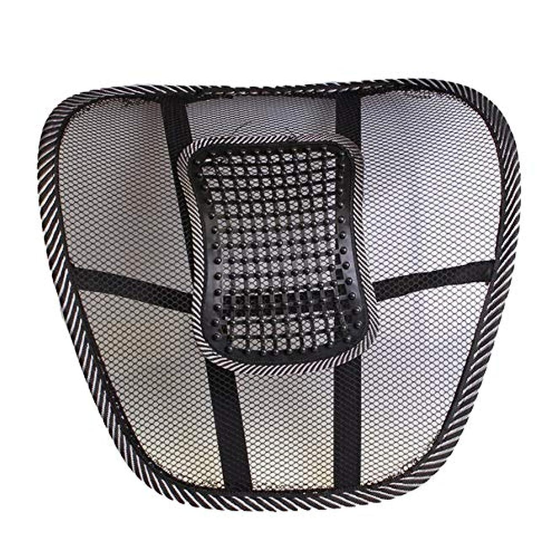 忘れる手数料メンタルメッシュカバー付き腰椎サポートクッション腰痛緩和のためのバランスのとれた硬さ - 理想的なバックピロー