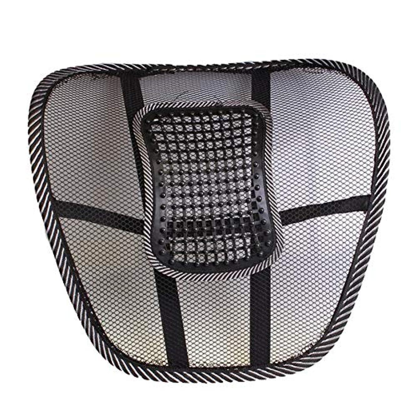祝福する変更シミュレートするメッシュカバー付き腰椎サポートクッション腰痛緩和のためのバランスのとれた硬さ - 理想的なバックピロー