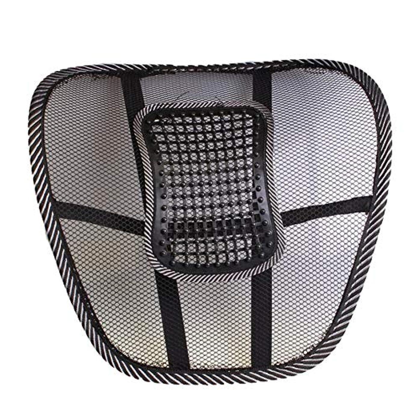 廃棄命令スリルメッシュカバー付き腰椎サポートクッション腰痛緩和のためのバランスのとれた硬さ - 理想的なバックピロー
