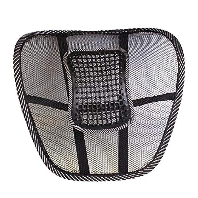 ラバきらめき区別メッシュカバー付き腰椎サポートクッション腰痛緩和のためのバランスのとれた硬さ - 理想的なバックピロー