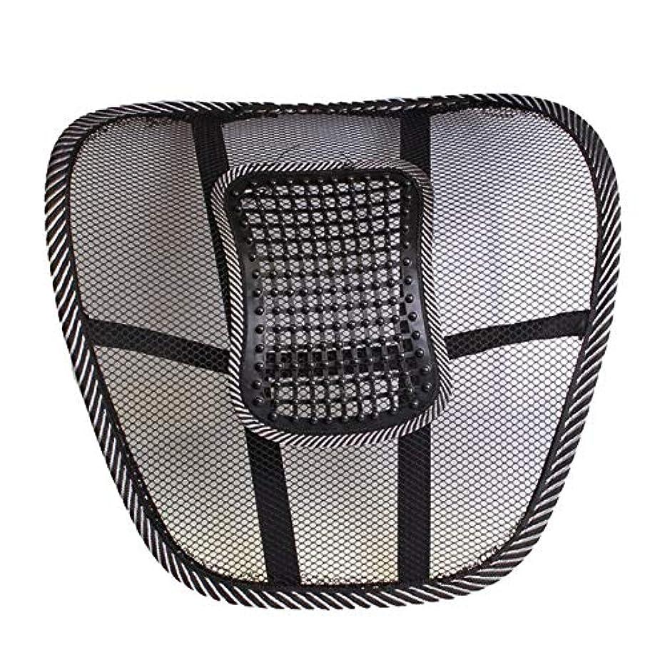 行進なくなるパン屋メッシュカバー付き腰椎サポートクッション腰痛緩和のためのバランスのとれた硬さ - 理想的なバックピロー
