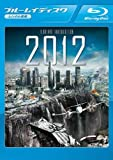 2012(2009年版) (ブルーレイディスク) [レンタル落ち]