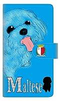softbank エクスペリア8 902SO スマホケース 手帳型 カバー 【ステッチタイプ】 YD844 マルチーズ03 横開き