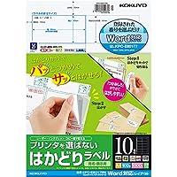 コクヨ カラーレーザー インクジェット ラベル Word対応 100枚 KPC-E80178