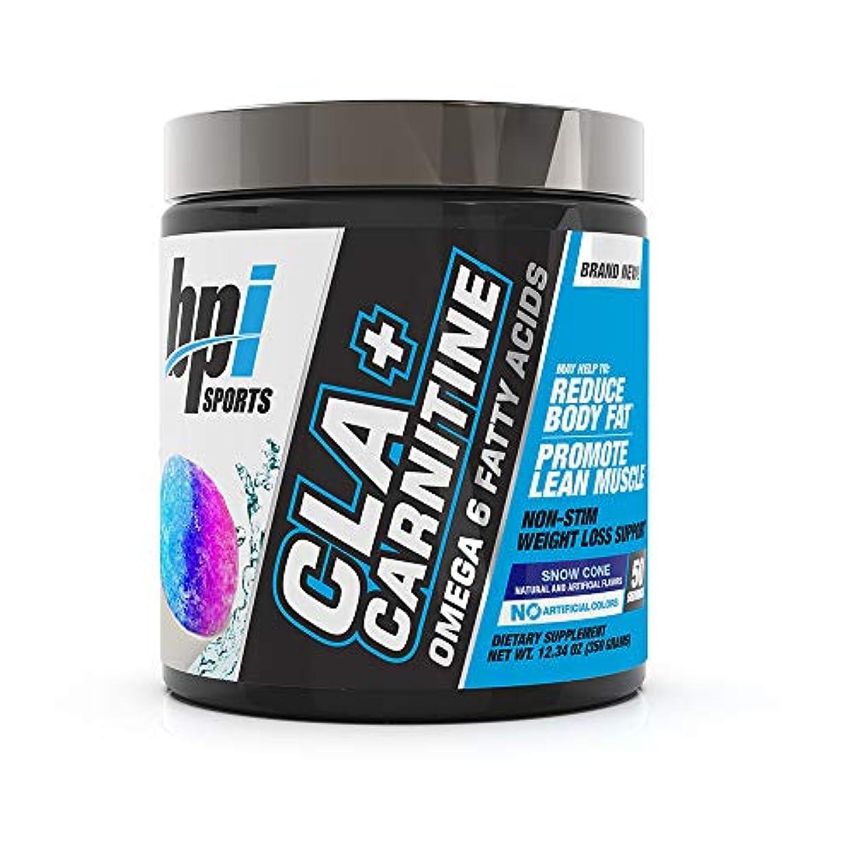 寝てる渇き幻滅CLA + カルニチン オメガ6 脂肪酸 50回分 スノーコーン味 12.34 oz(350g)