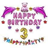 3歳 お 誕生 日 プレゼント 女の子 イルカ ピンク ハッピーバースデー パーティー 飾り用 バルーン 風船 空気入れ ポンプ付き セット