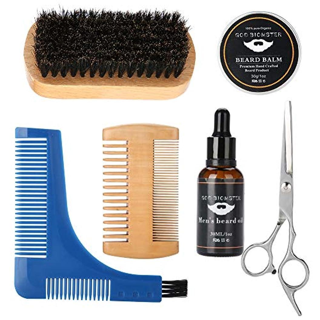 パンダ銀チャーター男性のひげセット、木材製+クリスタル素材ポータブルブラシひげシェービングクリーニングツール用男性ひげ剃り