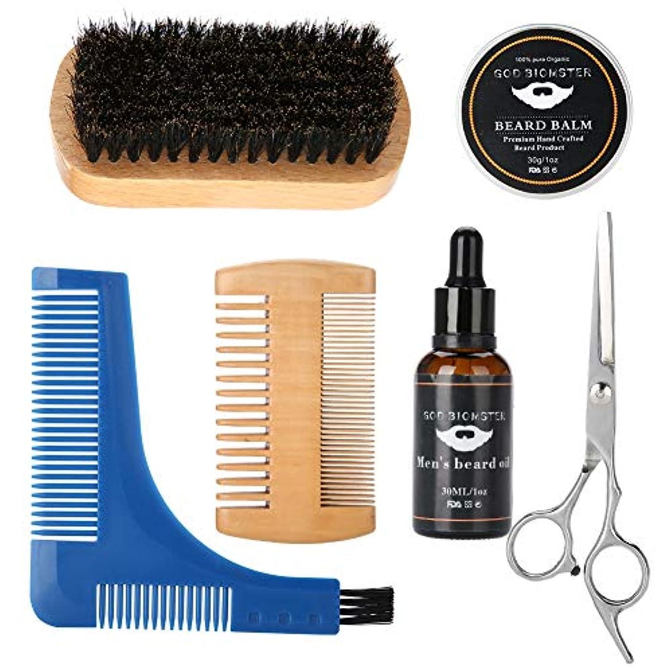 忌避剤投票用心する男性のひげセット、木材製+クリスタル素材ポータブルブラシひげシェービングクリーニングツール用男性ひげ剃り