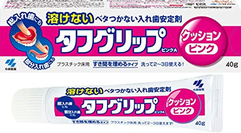 請求可能ブランク農業タフグリップクッション ピンク 入れ歯安定剤(総入れ歯?部分入れ歯) 40g