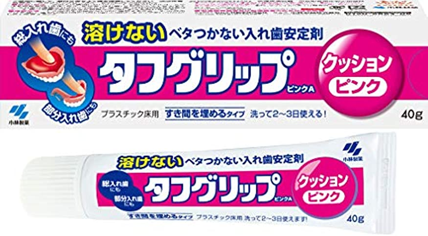 アセンブリ狂乱火山学者タフグリップクッション ピンク 入れ歯安定剤(総入れ歯?部分入れ歯) 40g