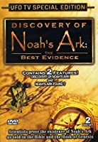 Discovery of Noah's Ark: The Whole Story [DVD] [Import]