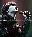 I'm HOME TOUR 2018 @Zepp DiverCi...[Blu-ray/ブルーレイ]