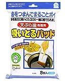 東和産業 油 処理 天ぷら油 吸いとるパッド 8個入り 吸油量 約130ml