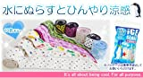 【iCE SCARF】アイススカーフ[ドット]2012年ひんやりシリーズ/水で塗らせばくり返し冷たい不思議なスカーフ/約5.5×100cm【icescarf】