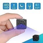 超小型隠しカメラ SILLEYE 1080P 持ち運び可能な監視セキュリティカメラ 動作検知/ 420mAh バッテリー家庭用オフィス用、屋内/屋外用-小型隠しカメラ長時間録画