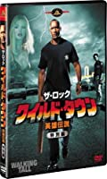 ワイルド・タウン 英雄伝説 特別編 [DVD]