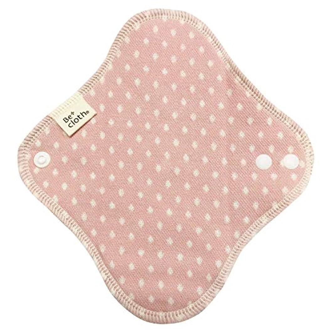 先史時代の維持熱帯のBe*cloth 布ナプキン ライナー (ピンク水玉)