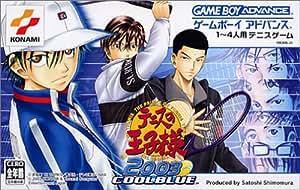 テニスの王子様2003 COOLBLUE