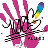 ALL!!!!!! 画像