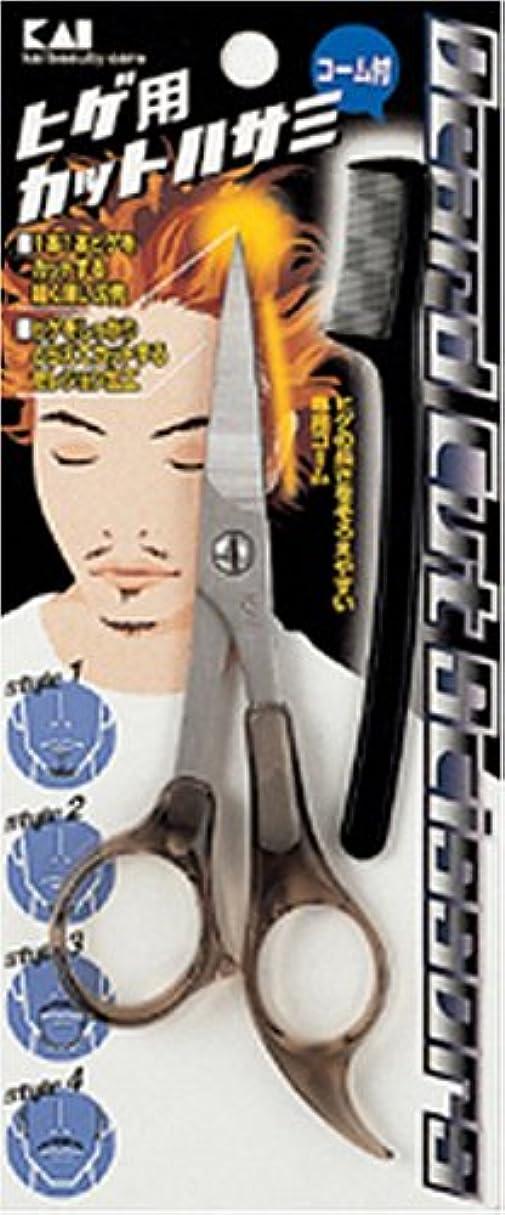 ドーム篭インサート貝印 KQ SERIES ヒゲ用カットハサミ(コーム付) KQ-1011