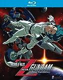 Mobile Suit Zeta Gundam: a New Translation Coll [Blu-ray] [Import] 画像