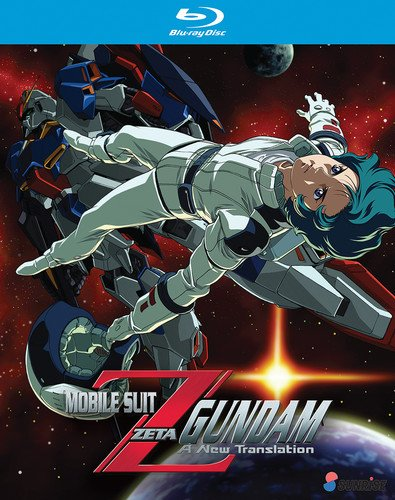 Mobile Suit Zeta Gundam: a New Translation Coll [Blu-ray] [Import]