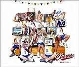 Cheers-運動会ソングス-(2枚組)