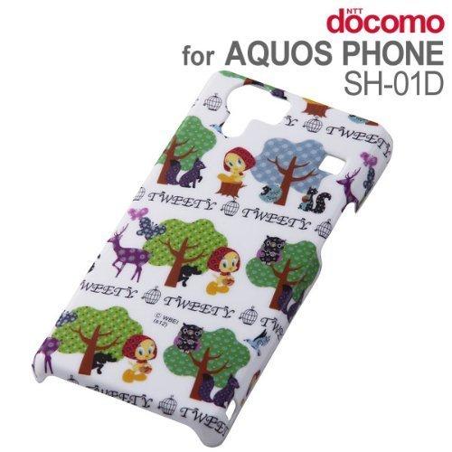 レイ・アウト docomo AQUOS PHONE SH-01D用トゥイーティーシェルジャケットRT-WSH01DA/TW