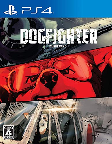 DOGFIGHTER -WW2- 【Amazon.co.jp限定】アイテム未定 付 - PS4