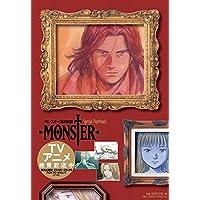 MONSTER Special Paperback (ビッグコミックススペシャル)