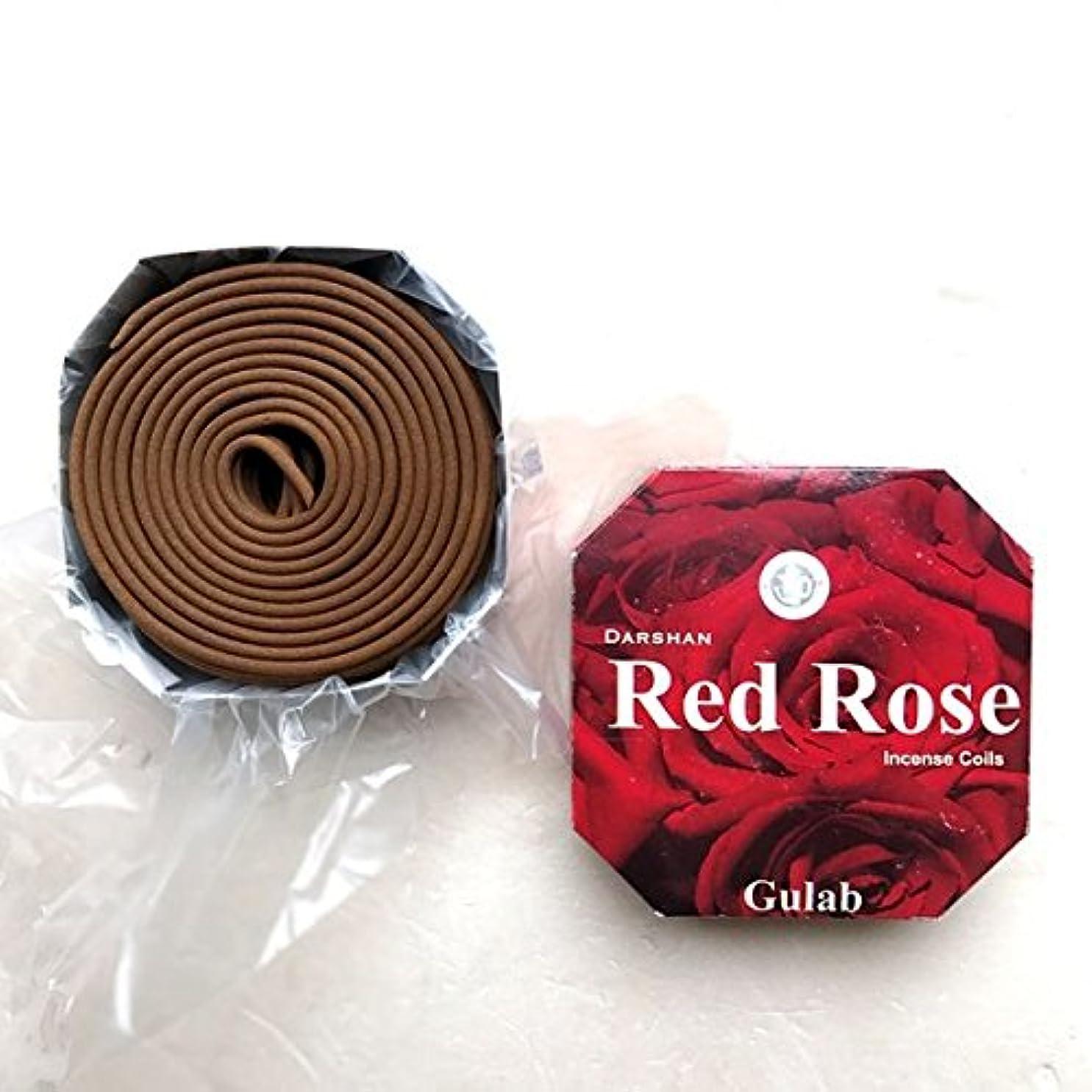 ビール付けるディーラーバリタイ お香 レッドローズ 渦巻き香 RedRose