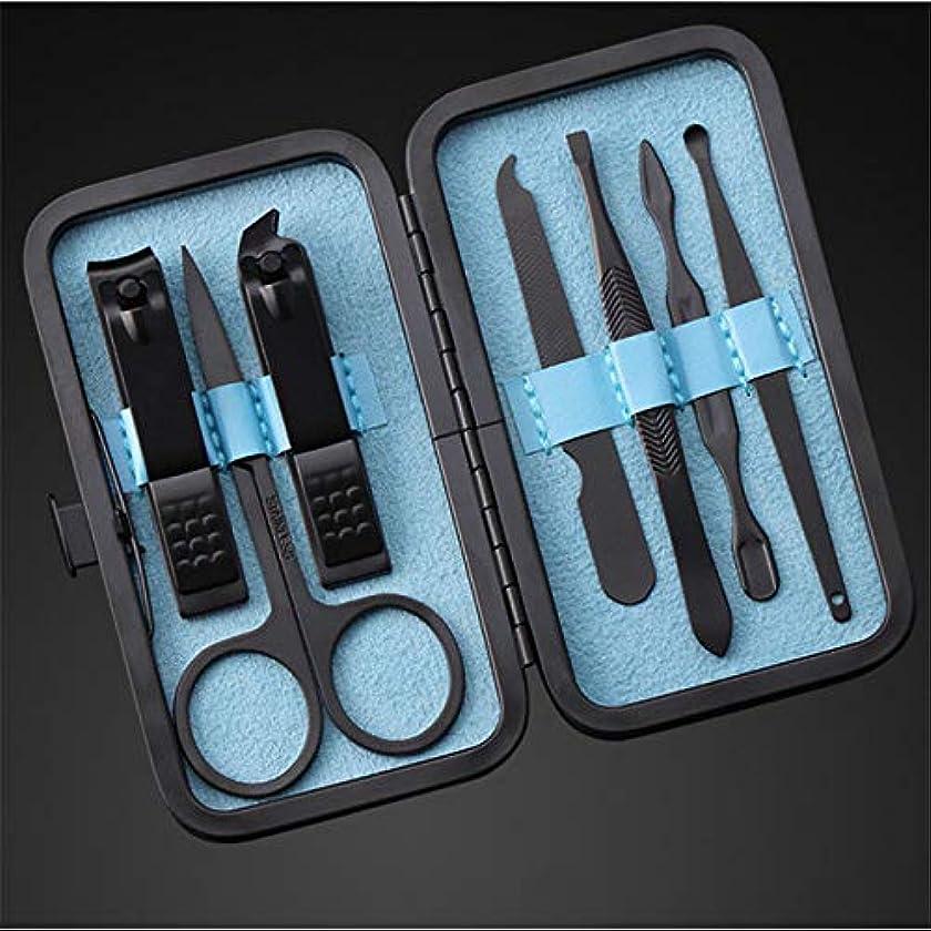 センチメートル国籍神のBXXU爪切り7ピースステンレス鋼爪切りはさみスーツセットキットマニキュアステンレス鋼黒爪切りはさみ
