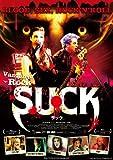 SUCK[DVD]