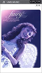 25th Anniversary SEIKO MATSUDA CONCERT TOUR 2005 fairy [UMD]