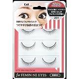 貝印 アイデコレーション for feminine eyes 201 HC1558