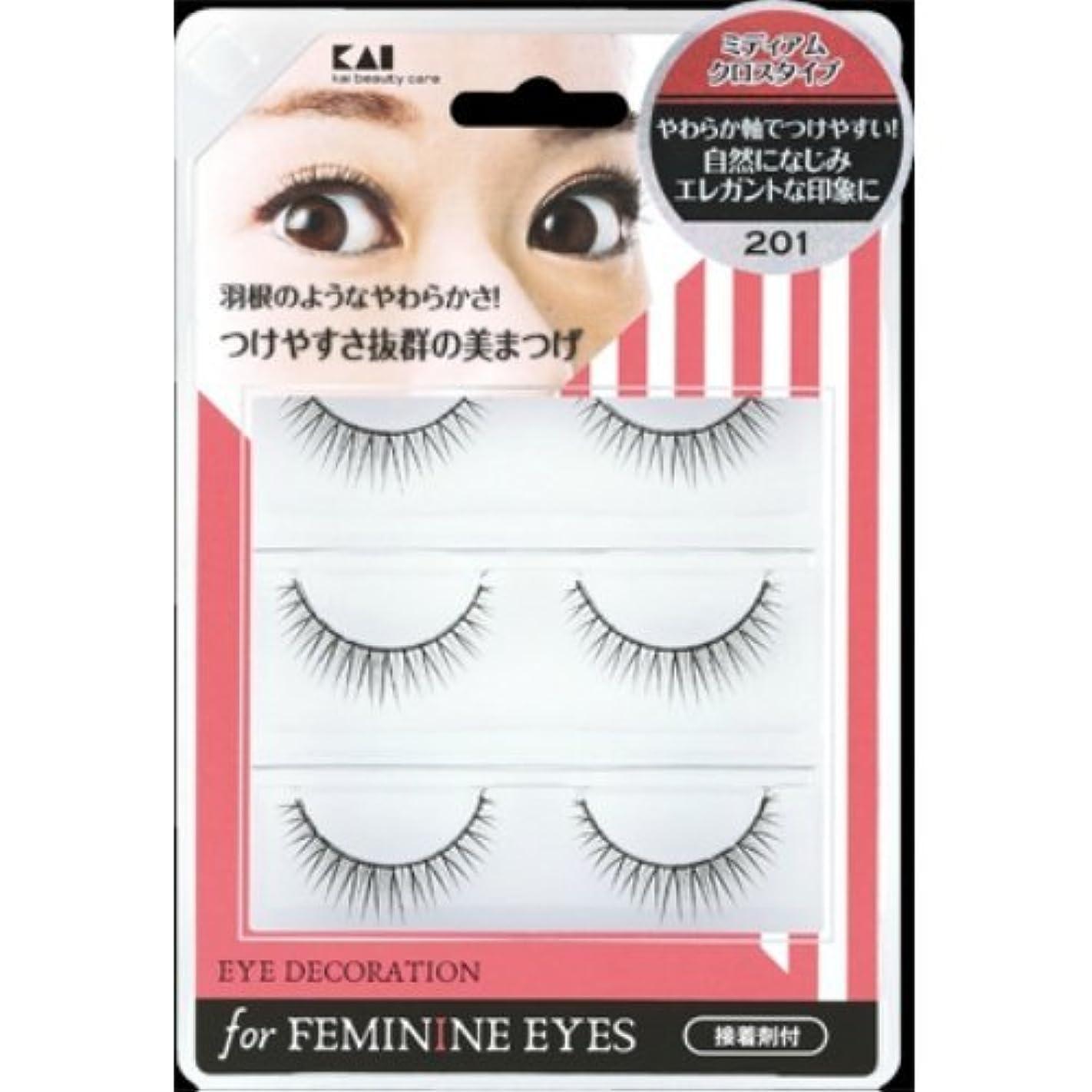 サドル摂氏おっと貝印 アイデコレーション for feminine eyes 201 HC1558