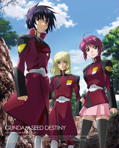 機動戦士ガンダムSEED DESTINY HDリマスター Blu-ray BOX (MOBILE SUIT GUNDAM SEED DESTINY HD REMASTER Blu-ray BOX) 1 初回限定版 (Limited Ed.)