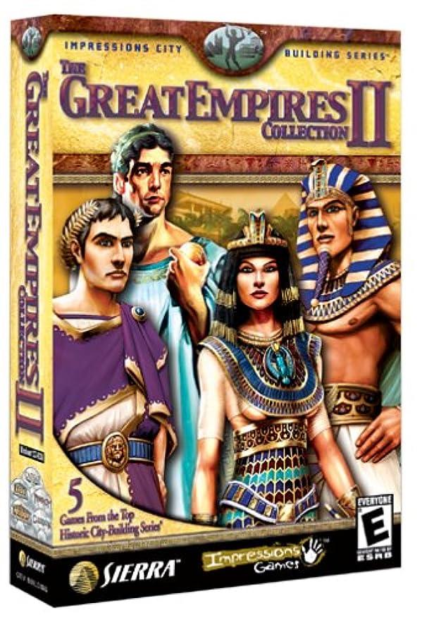老朽化した出発バックグラウンドGreat Empires Collection 2 (輸入版)