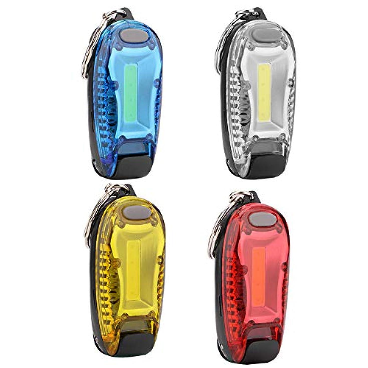 確認してください真実必要とする4パックセーフティライト、LEDセーフティライト3モードストロボクリップ、ランニング、ウォーキング、サイクリング、犬、ヘルメット用(ランダム配色)