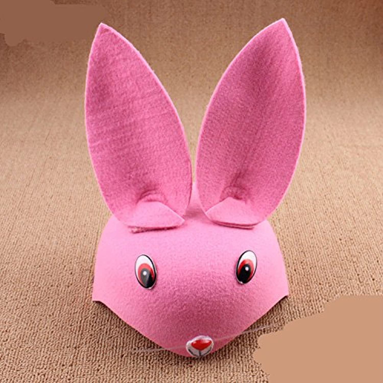 HuaQingPiJu-JP 子供の日のパフォーマンスファッションアクセサリー漫画動物帽子(ピンクのうさぎ)