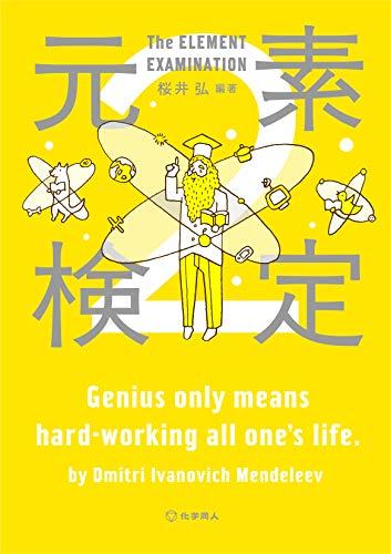 pdf 編集 フリー 日本 語